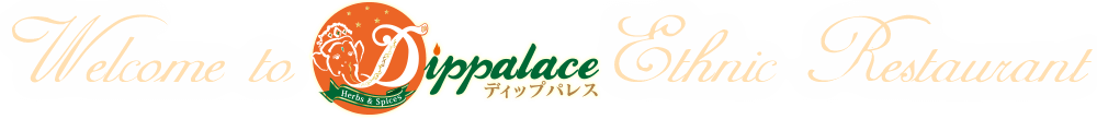 Welcome to Dippalace ethnic Restaurant